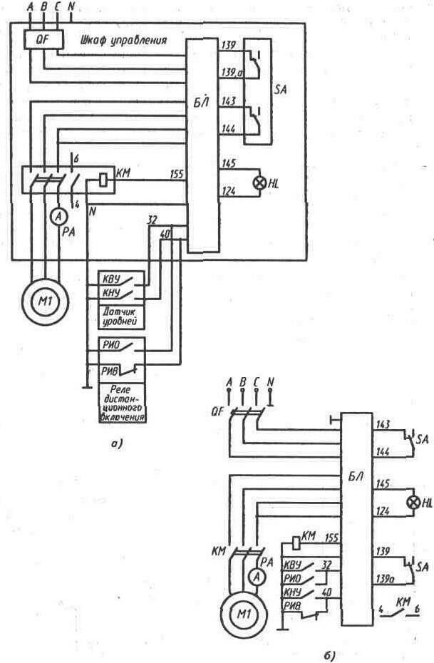 Схема прибора который экономит электричество