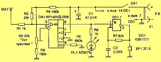 Схема прибора для обнаружения электропроводки.