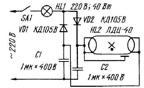 Лампа накаливания включена последовательно с выпрямителем, собранным по схеме удвоения напряжения.