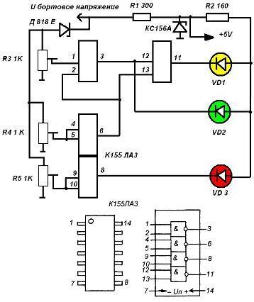 Схема индикатора напряжения сети автомобиля.