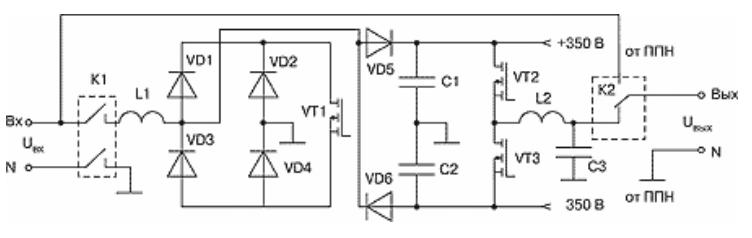 Схемы электрические для ибп