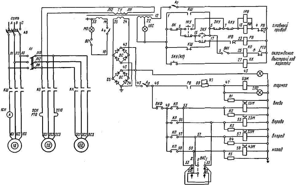 Схема 1М63